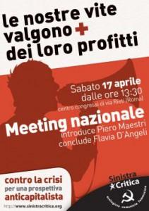 manifesto17.preview