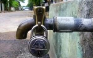 Acqua privata